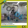 Chemical Medical Granule Food Vertical Bagger Packing Machine