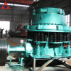 High Quality Symons Cone Crusher Parts