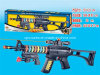 High Range Powerful B/O Gun, Outdoor Toys, Chilren Toys
