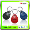 RFID Key FOB/Key Chain for Access Control