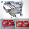 Full Automatic Mosquito Coil Box Cellophane Wrapping Machine