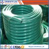 Fiber Reinforced PVC Garden Water Hose for Irrigation