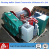 Single Phase Electric Wire Rope Winch