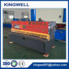 Metal Sheet Shearing Machine (QC12Y-4X2500)