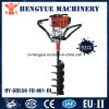 Hot Sale and High Quality Ground Drill