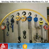 Hsz Type Series Mechanism Chain Pulley Block 2000kg Chain Block