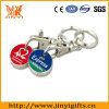 2017 Promotional Custom Metal Shopping Trolley Token Coin