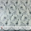 Soft Cotton Lace Fabric with Eyelash (M2197-M)