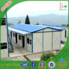 Affordable Steel Structure House for Construction Site