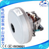 China Factory AC Electric Vacuum Cleaner Motor Ml-E1b