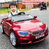 Kids Electric Car 12V Ride on Car for Children