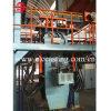 Small Brass Rod Making Machine Copper Casting Machine