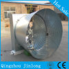 Butterfly Type Cone Exhaust Fan With CE Certificate