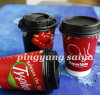 Double Walled Coffee Paper Cups with Customized SIP Lid