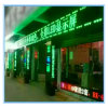 Single-Green Color SMD Indoor LED Display/Screen