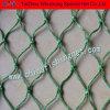 Cuba Nylon Multifilament Fishing Net