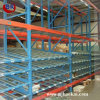 Carton Flow Rack for Warehouse Picking System