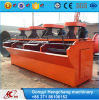 New Design Xjk Ferrous Metals Flotation Machine for Separation