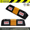 Industrial Rubber Car Wheel Safety Immobilizers & Chocks (CC-D04)