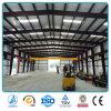 Prefabricated Metal Storage Building