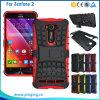 Duable Rugged Shockproof Kickstand Case for Asus Zenfone Zoom Selfie Go 2 Laser 2e