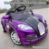 Commercial Outdoor Plastic Ride on Electric Kids Toy Car
