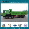 Sinotruk HOWO 8X4 12 Wheel Truck China Supplier Dump Truck