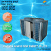 35kw/70kw Save70% electric Air Source Heat Pump Swimming Pool