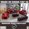 Modern Living Room Furniture Design Solid Wood Sofa
