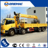 Brand New 1 Ton Crane XCMG Sq1zk2 Hydraulic Mounted-Crane for Sale