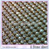 Factory Directly Sale, Good Quality 3mm AA Stone Sheet, Rhinestone Sheet, Aluminum Mesh Rhinestone Cup Chain, Claw Chain