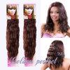 No 1 100% Brazilian Original Human Weaving Hair (GP-BNW16'')