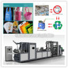 Automatic Non-Woven Fabric Bag Making Machine