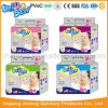 Cheap Disposable Baby Diaper Supplier