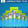 Thermal Glossy Laminating Film