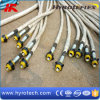 High Quality Special Hose of Rotary Drilling Hose From Factory