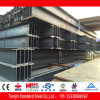 Structural Alloy Steel H Beam S235jr S235j0 S235j2