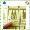 2016 Fashionable Design Hot Stamping Stickers, Transparent Self-Adhesive Stickers (JP-s078)