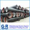ISO 2531 En 545/598 BS4772 En15655 Ductile Pipe