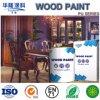 Hualong Outdoor Polyurethane Elastic Sport Court Floor Coating