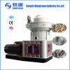 Easy to Operate Biomass Pellet Machine Price