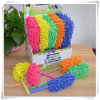Home Appliance Microfiber Duster (VF14031)