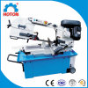 Metal Cutting Band Saw Machine (BS-912B)