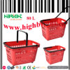 80L Large Shopping Basket with Wheels