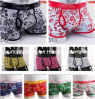 Cheap Mens Underwear, Boxer Shorts, Mens Boxer Briefs
