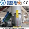 Double Stage Plastic Pellet Machine /Plastic Recycling Machine