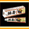 Skin Care Set Scorpion Venom Antibacterial Cream