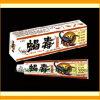 Skin Care Set Scorpion Venom Antibacterial Cream