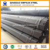 High Quality of Steel Pipe