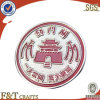 Badge/Etched Badge/Lapel Pin (FTBG4163P)